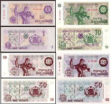 Albania 1, 10, 50 Lek Valute Paper Money, Banknote of 1992. P48a 49a 50a, b. UNC