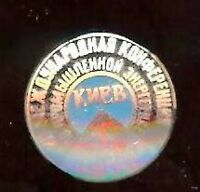 1972 dated vintage  BADGE pin SOVIET UNION Russia