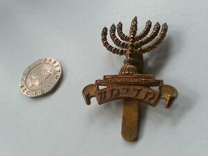 JEWISH LEGION OF LONDON REGIMENT CAP/HAT BADGE      please see photos