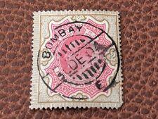 India 1902 Edvii 2r Bombay SOTN/Bullseye Cancel Carmine Yellow Brown Free UK P&P