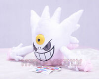 "Pokemon Center Shiny Mega Gengar 8"" (White Version) Plush Doll Brand New Not Tag"