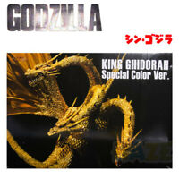 S.H. M.Godzilla: King of the Monsters King Ghidorah Action Figure Movable Model