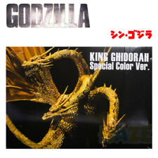 S.H. M.Godzilla: King of the Monsters King Ghidorah Action Figure Model in Box