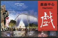 Hong Kong 2019 MNH West Kowloon Xiqu Cultural Centre 1v M/S Architecture Stamps