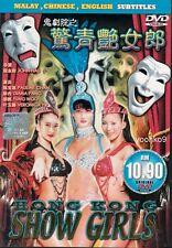 Hong Kong Show Girls (1996) English Sub DVD H.K Movie Collection _ Veronica Yip