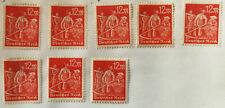 German Deutsches Reich 12M Red Reapers Stamp 1921