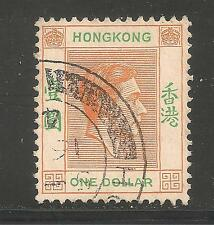 Hong Kong #163B (SG #156) VF USED - 1946 $1 King George VI