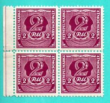 LATVIA GERMANY BLOCK OF 4 REVENUE STAMPS 2 RM MNH 335