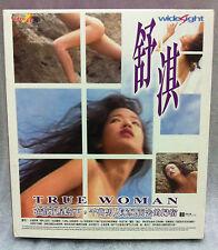 Shu Qi True Woman VCD 舒淇