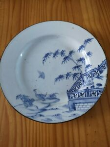 Antique Japanese Blue And White Plate