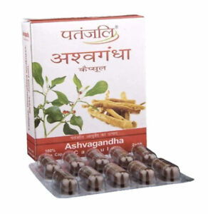 Patanjali Ashvagandha Capsules For Restiveness Weakness, 5 X 20 = 100 Capsules