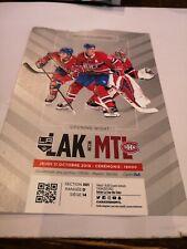 Montreal Canadiens Opening Night 2018 vs Kings Embossed ticket rare.