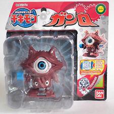 Bandai Ultraman Go Go Monster ( Wind Up ) - Gan Q