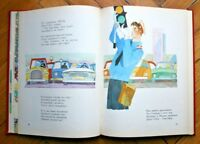 Mikhalkov S. Uncle Stepa. Ill. by Korovin RUSSIAN CHILDREN BOOK. 1975