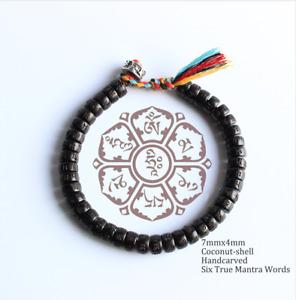 Tibetan Buddhist Hand braided Lucky knots bracelet Men's Stacking Mantra Coconut
