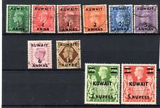 Kuwait (3832)  King George V1 1948 part set to 5/- top values VLM others used