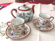 2 Japanese Cup & Saucer & Teapot with Geisha Ladies Design Very Collectable