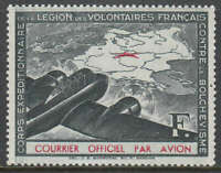 Stamp Germany Frankreich MI 02 1941 WWII War Reich Feldpost Legion France MNH