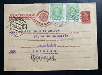 1928 Leningrad Russia USSR Postal Stationery Postcard Cover To Lille France