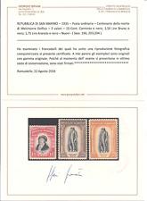 1935 SAN MARINO  DELFICO 12 VALORI NUOVI N°193-204 CERTIFICATO  BIFANI