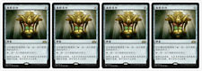 4 Chinese Chromatic Lantern Guilds of Ravnica GRN Magic the Gathering MTG NM