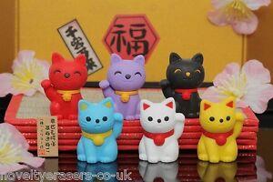 IWAKO Japanese Animal Puzzle Eraser Rubbers - IWAKO Waving Cat Erasers