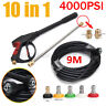 4000PSI High Pressure Car Power Washer Spray Gun Wand/Lance Nozzle Tips Hose Kit