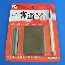 Mini Japanese Calligraphy Set - Inkstone&InkStick&WritingBrush- Japan Souvenirs