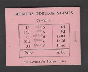 BERMUDA 1948 5/- BOOKLET SB1 STAPLED RIGHT MNH