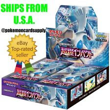 Pokemon Card Sun Moon SM8 Explosive Impact JAPAN Booster Box SHIPS FROM USA!!!