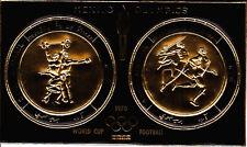 Manama 1970 Summer Olympic, Munich 1972 MNH, perf. gold ovp Football Soccer #5
