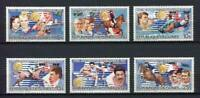 27349) Guinea 1985 MNH New Olympic Games Los Angeles