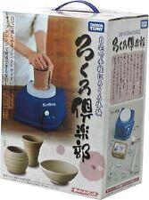 Japan 5071 TAKARA TOMY Potter's Wheel Kit Rokuro Club Only Handmade Work
