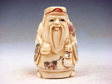 Japanese Detailed Hand Carved Netsuke Old Man Holds Pipe Tobacco Bag #06211905