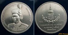 1991 THAILAND 10 BAHT Y#238 PRINCESS SIRINDHORN 36th BIRTHDAY NICKEL COIN UNC