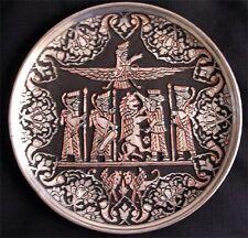 Persian Vintage Metal Decorative Plate 454 Faravahar Darius the Great Wrestling