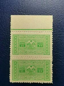 SAUDI ARABIA , PAIR OF 2 STAMPS , PASSPORT FEES ( 22 PIASTERS) , RR