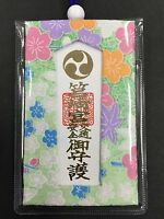 Japanese OMAMORI For Traffic Safety Car Fortune Lucky Charm Amulet JAPAN