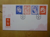 NEW ZEALAND 2020 YEAR OF THE OX SET 4 STAMPS FDC FIRST DAY COVER