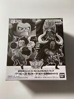 Weekly Shonen Jump WCF ONE PIECE Monkey D. Luffy & Kaido Figure set Japan