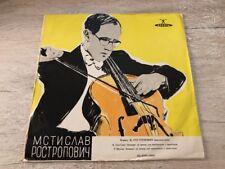 Rostropovich Schumann Saint-Saens Cello Concerto Vinyl LP USSR Akkord 1962