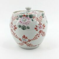 Antique Chinese Ginger Jar Tea Caddy Biscuit Jar Hand Cold Painted Flowers 5""