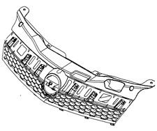 VAUXHALL RADIATOR GRILLE - GENUINE NEW - 13247083