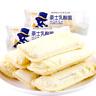 680g Chinese HORSH Snacks Food Yogurt Bread Sandwiched 豪士中国零食早餐乳酸菌小口袋酸奶面包散装680克