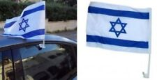 "1 New Israel Flag Bike CarJew boat W/Pole Israeli 16"" x 11""+1 Menorah coin דגל"