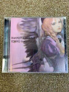 RAHXEPHON anime series soundtrack CD ost 1 score Ichiko Hashimoto - Authentic!