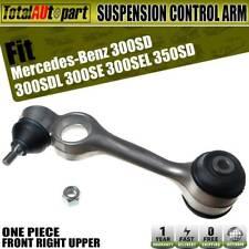 Mercedes-Benz Front Right Upper Control Arm Premium HD 1260707
