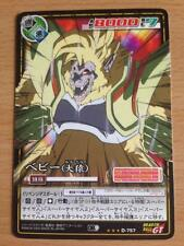 Carte Dragon Ball Z DBZ Card Game Part 09 #D-757 Double 2005 MADE IN JAPAN