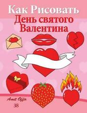 How to Draw Comics (Russian Edition): How to Draw Valentine's Day (Russian...