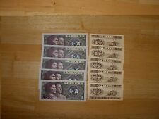 Lot of 10 Chinese notes 5 each 1 Fen & 1 Jiao each Consecutive #'s UNC
